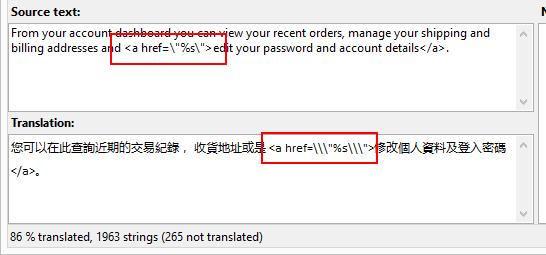 woocommerce-zh_tw-link-error