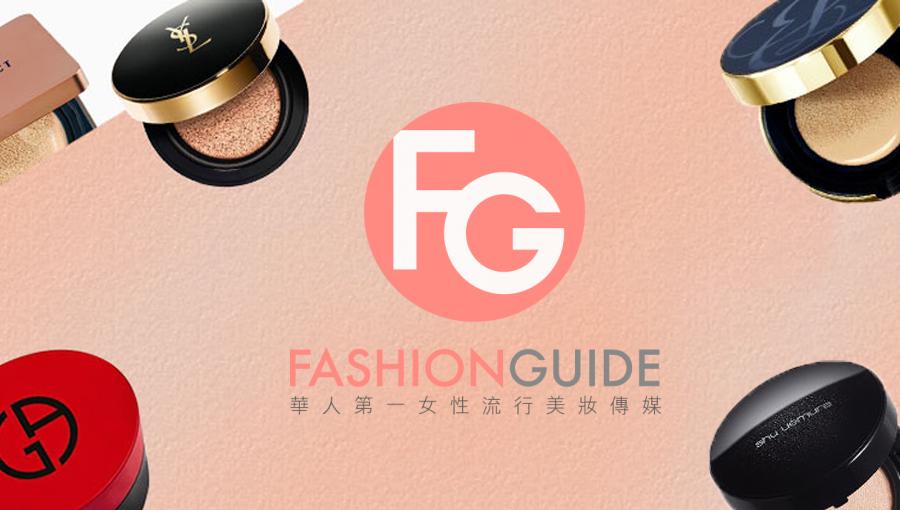 fashionguide