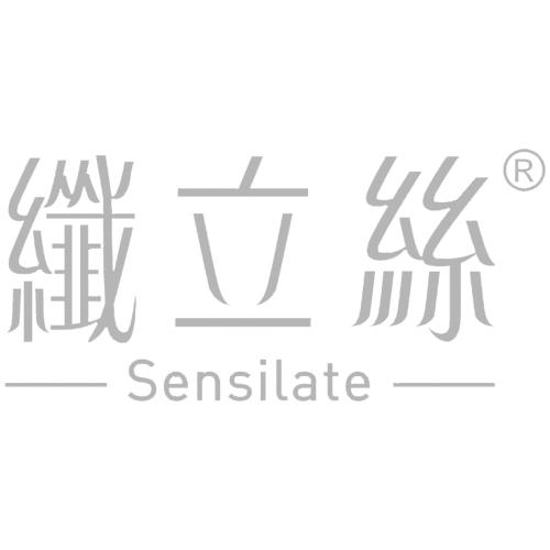 sensilate 纖立絲